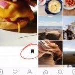 Instagram Fotoğraf Kaydetme Özelliği Geldi